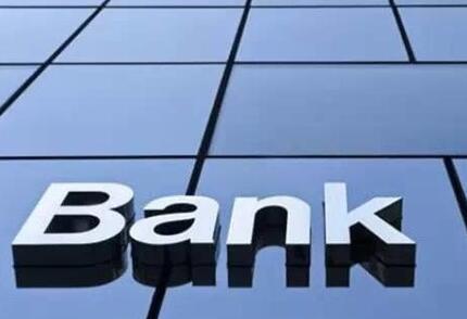 银行业变局