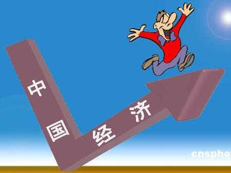 罗辑思维:为什么看好中国经济